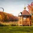 Пенсильвания, Монастырь святого Тихона Задонского
